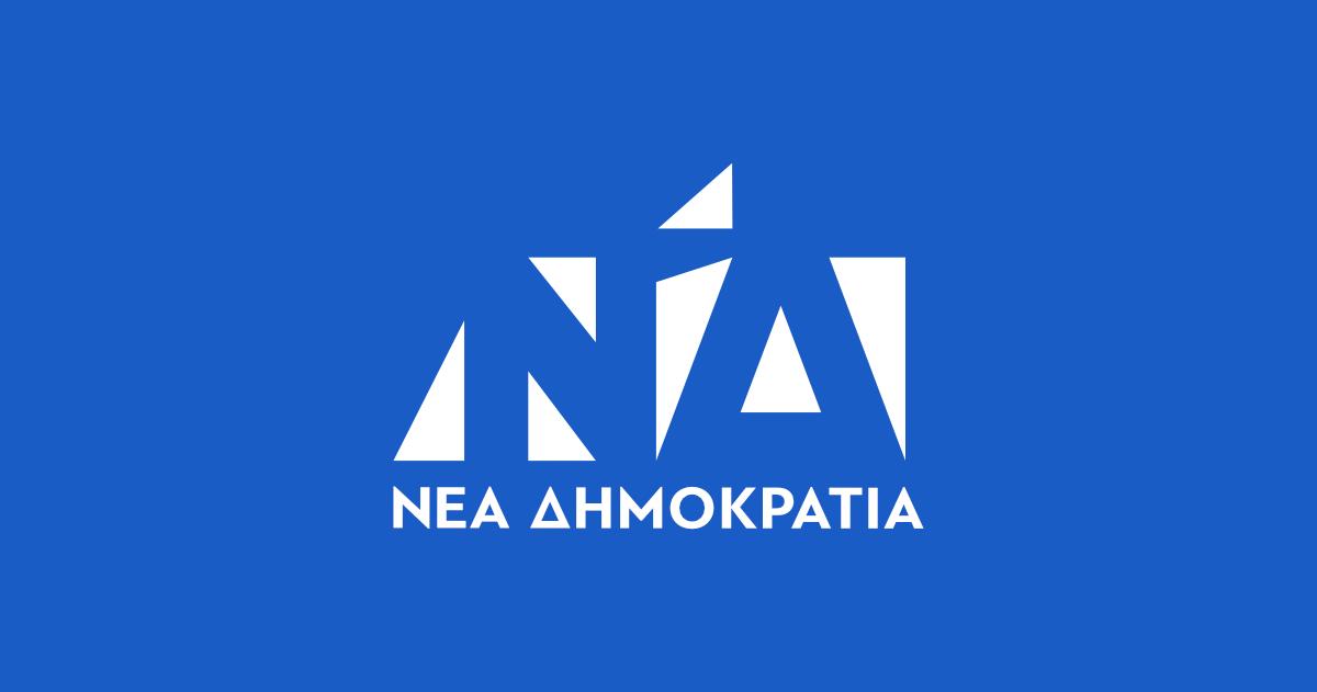 Η Τώνια Μοροπούλου, φωνή του Πολυτεχνείου, ανάμεσα στους 8 νέους υποψήφιους βουλευτές της ΝΔ.