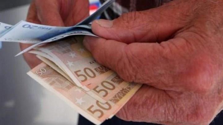 13η σύνταξη για 2,52 εκατομμύρια συνταξιούχους