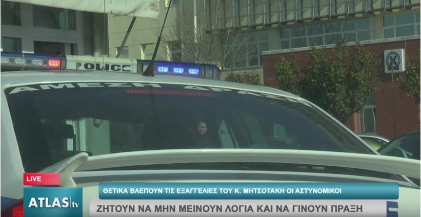 Θετικά βλέπουν τις εξαγγελίες του Κ. Μητσοτάκη οι αστυνομικοί