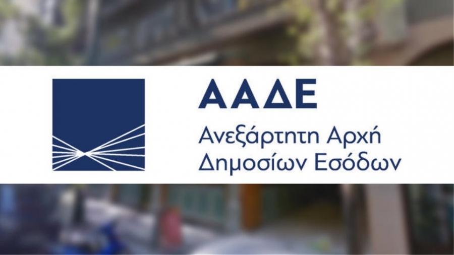 """ΑΑΔΕ – Στο """"στόχαστρο"""" επιχειρήσεις στη Θεσσαλονίκη"""