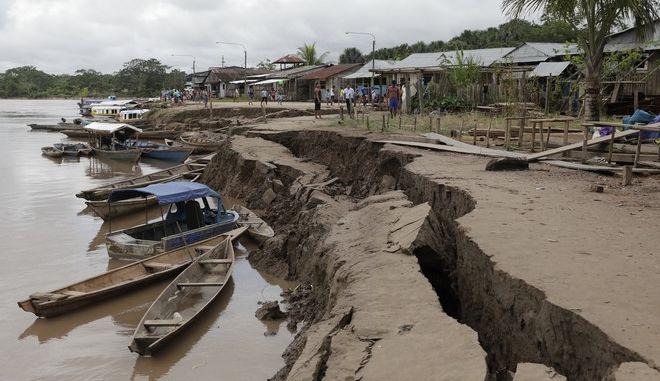 Σεισμός στο Περού: Στους 2 ανέρχονται οι νεκροί