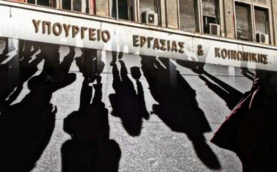 Συντάξιμες αποδοχές των αιρετών, οι οδηγίες του υπουργείου Εργασίας