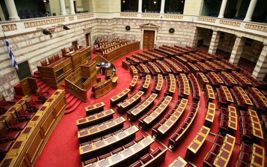Ποινικός Κώδικας: Κατατέθηκαν οι τροπολογίες στη Βουλή