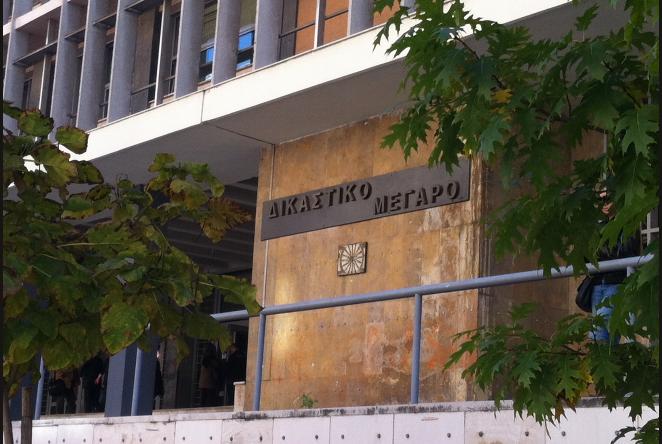 Δίκη Νάσου: Ένοχοι και οι 5 κατηγορούμενοι