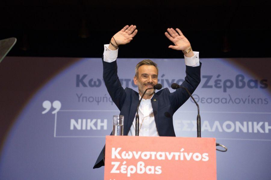 Τα ονόματα των δημοτικών συμβούλων που εκλέχτηκαν με τον Κ. Ζέρβα