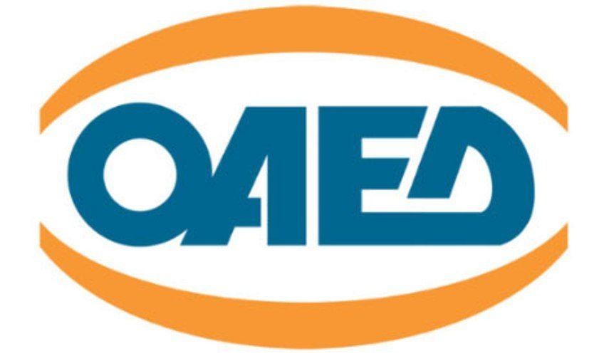 Δύο νέα προγράμματα εργασίας από τον ΟΑΕΔ