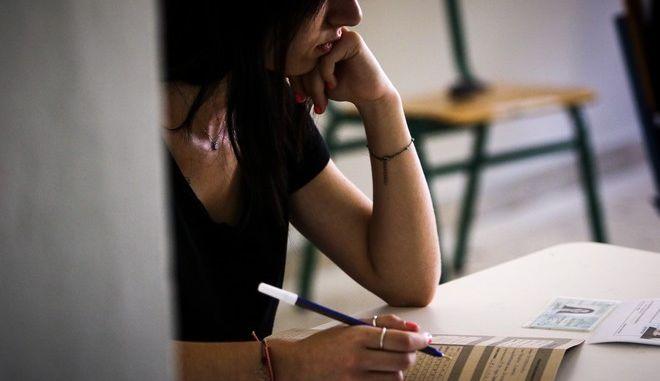 Η ανακοίνωση του Υπ. Παιδείας για τους εργοδότες που αρνήθηκαν σε μαθητές άδεια για Πανελλήνιες