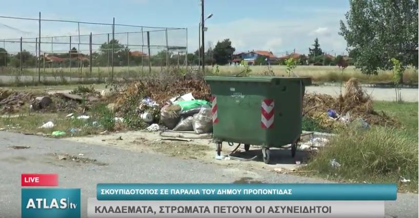 Σκουπιδότοπος σε παραλία του δήμου Προποντίδας