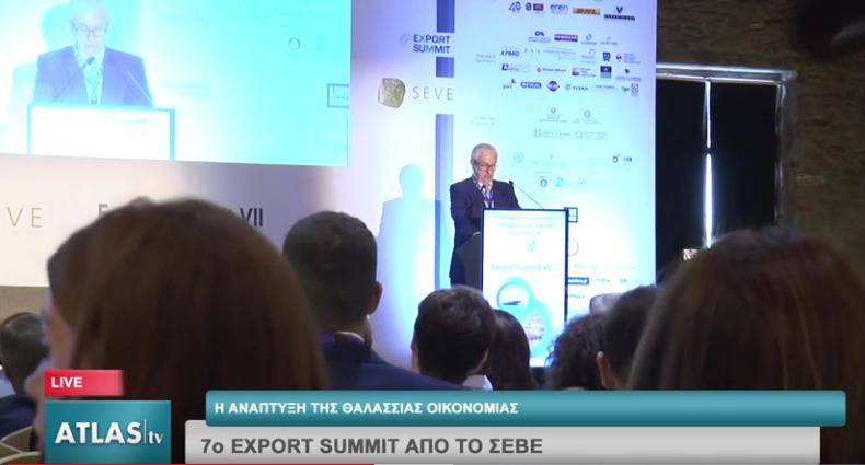 7ο Export Summit  από το ΣΕΒΕ