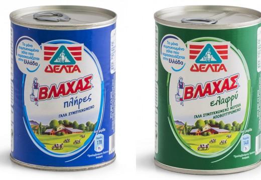 """Κλείνει στην Ελλάδα το εργοστάσιο του """"Γάλα Βλάχας"""" μετά από 45 χρόνια λειτουργίας"""