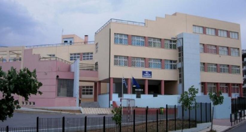 Ένωση Γονέων Καλαμαριάς: Η αστυνομία δεν έχει θέση μέσα στα σχολεία