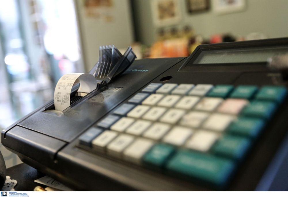 Ακατάσχετο: Υπεγράφη απόφαση για τη σταδιακή αύξηση του για χρέη στην εφορία