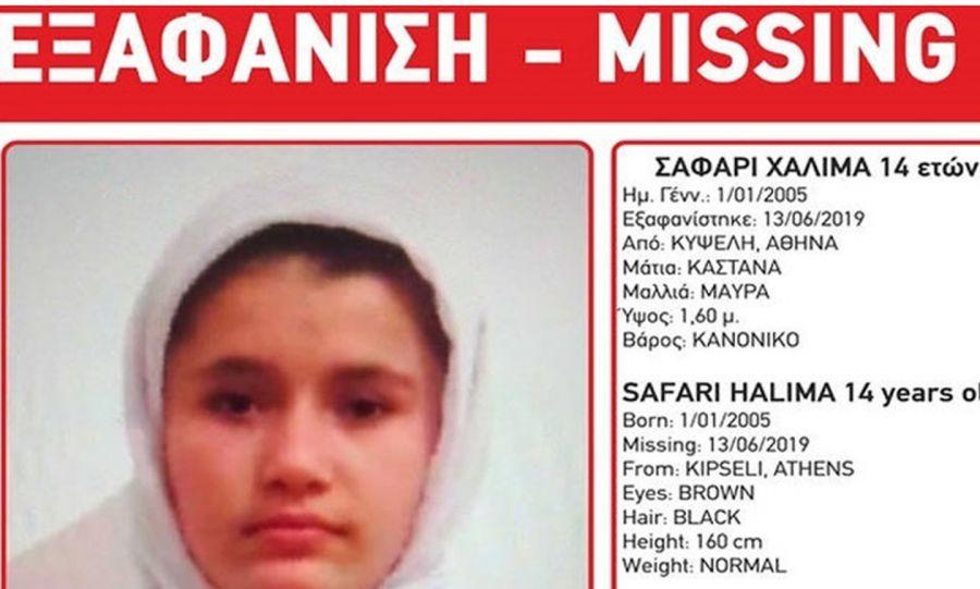 Συναγερμός για την εξαφάνιση 14χρονης από την Κυψέλη