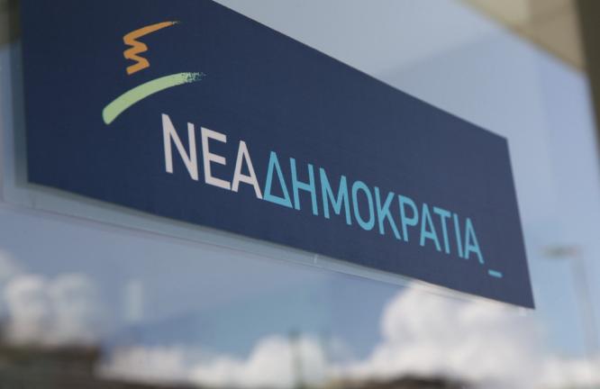 Τα ονόματα της ΝΔ που εκλέγονται στη Α' Θεσσαλονίκης