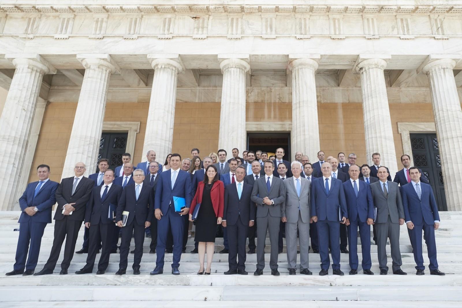 <<ΜΑΖΙ>>: Το νέο μοντέλο κυβέρνησης του Μητσοτάκη