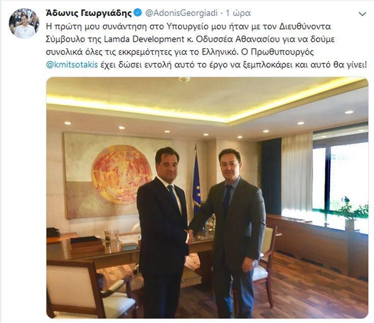 Πρώτο ραντεβού του Άδωνι Γεωργιάδη ως Υπουργού Επενδύσεων και Ανάπτυξης