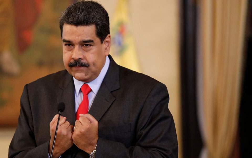 Η Ευρωπαική Ένωση προειδοποιεί την Βενεζουέλα για τις διαπραγματεύσεις στα Μπαρμπέιντος