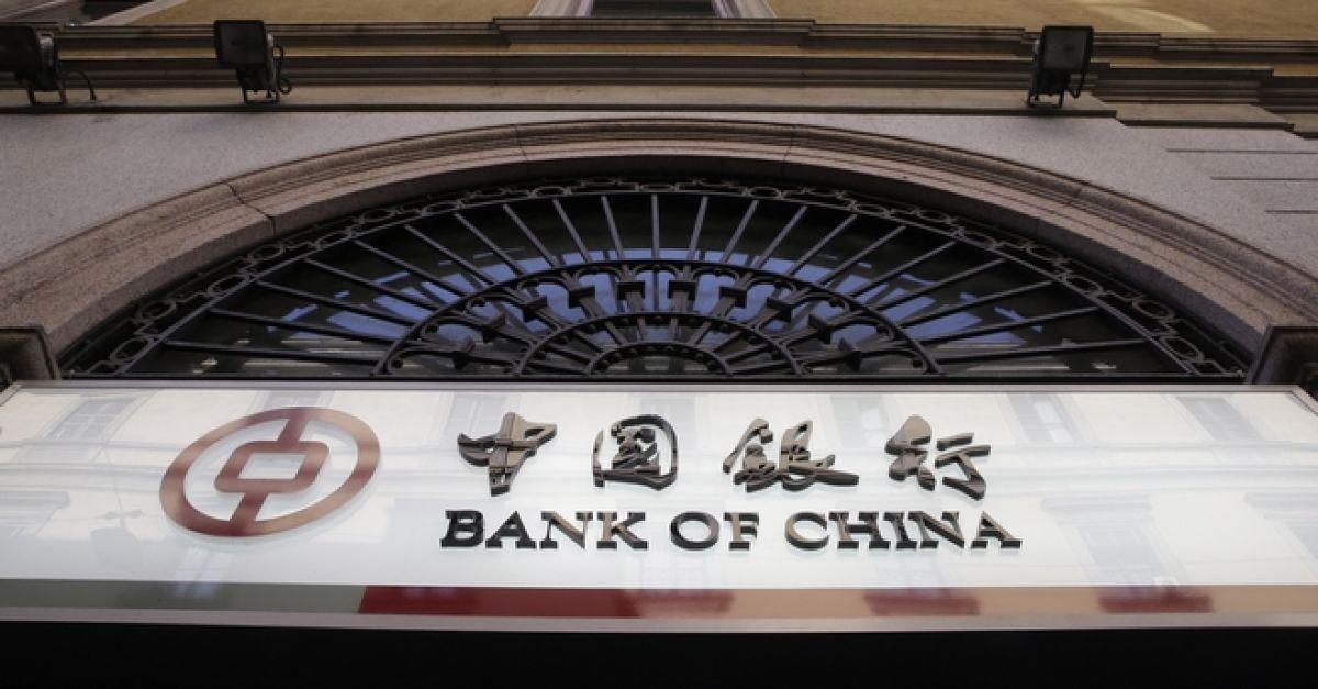 Έρχεται στην Ελλάδα η Bank of China