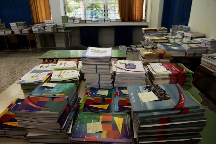 Υπουργείο Παιδείας: Όλα έτοιμα για το πρώτο κουδούνι της φετινής χρονιάς