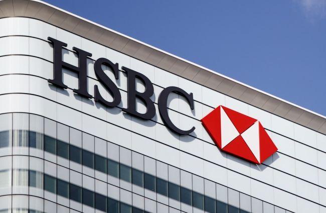 HSBC: Περικοπή 4.000 θέσεων εργασίας και αποχώρηση του επικεφαλής