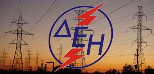 Αυξήσεις στο ηλεκτρικό ρεύμα επειδή «πνίγεται» στα χρέη η ΔΕΗ