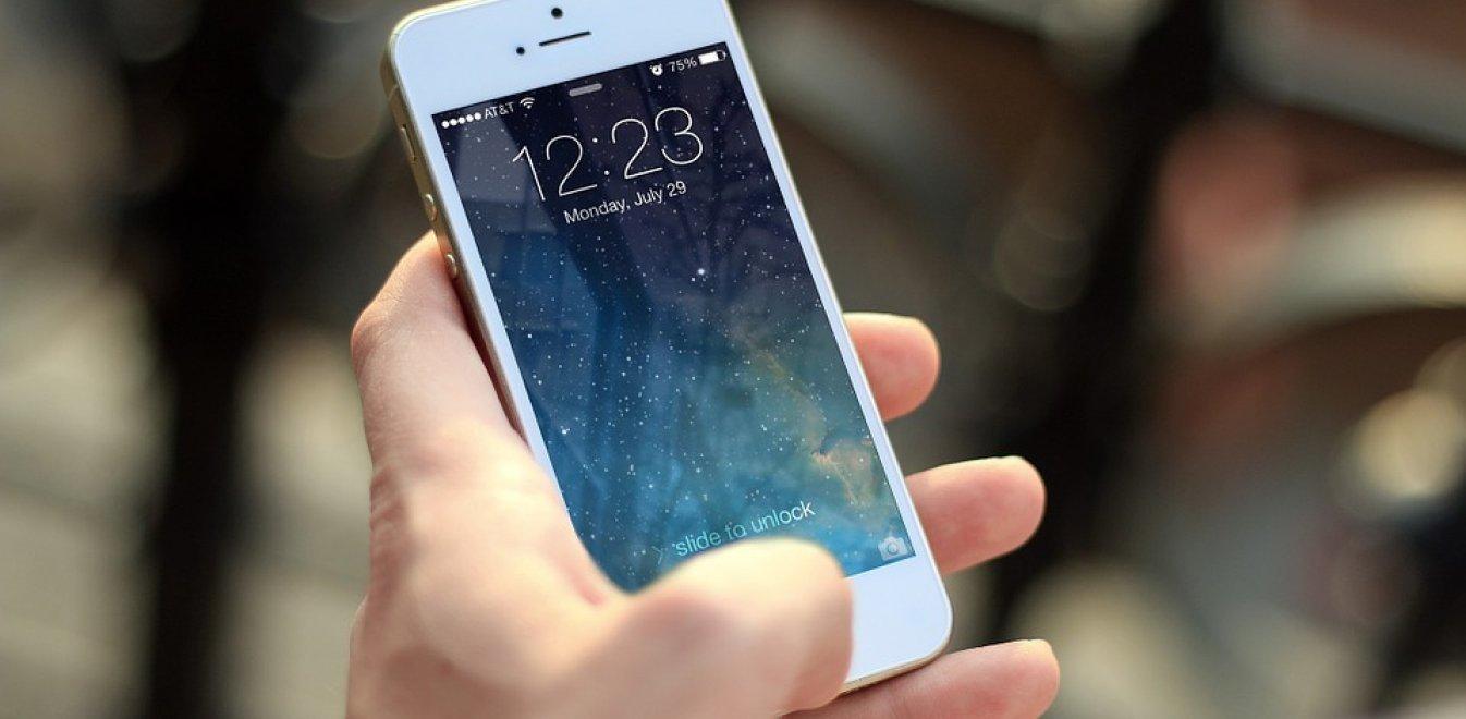 Η Δίωξη Ηλεκτρονικού Εγκλήματος προειδοποιεί για απάτες μέσω διαδικτύου