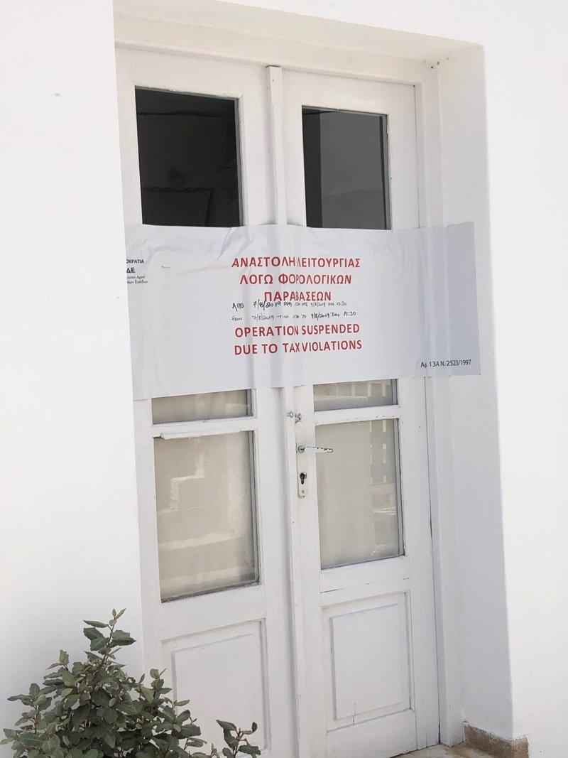 Όργιο φοροδιαφυγής στα νησιά του Αιγαίου, «βροχή» τα λουκέτα από την ΑΑΔΕ