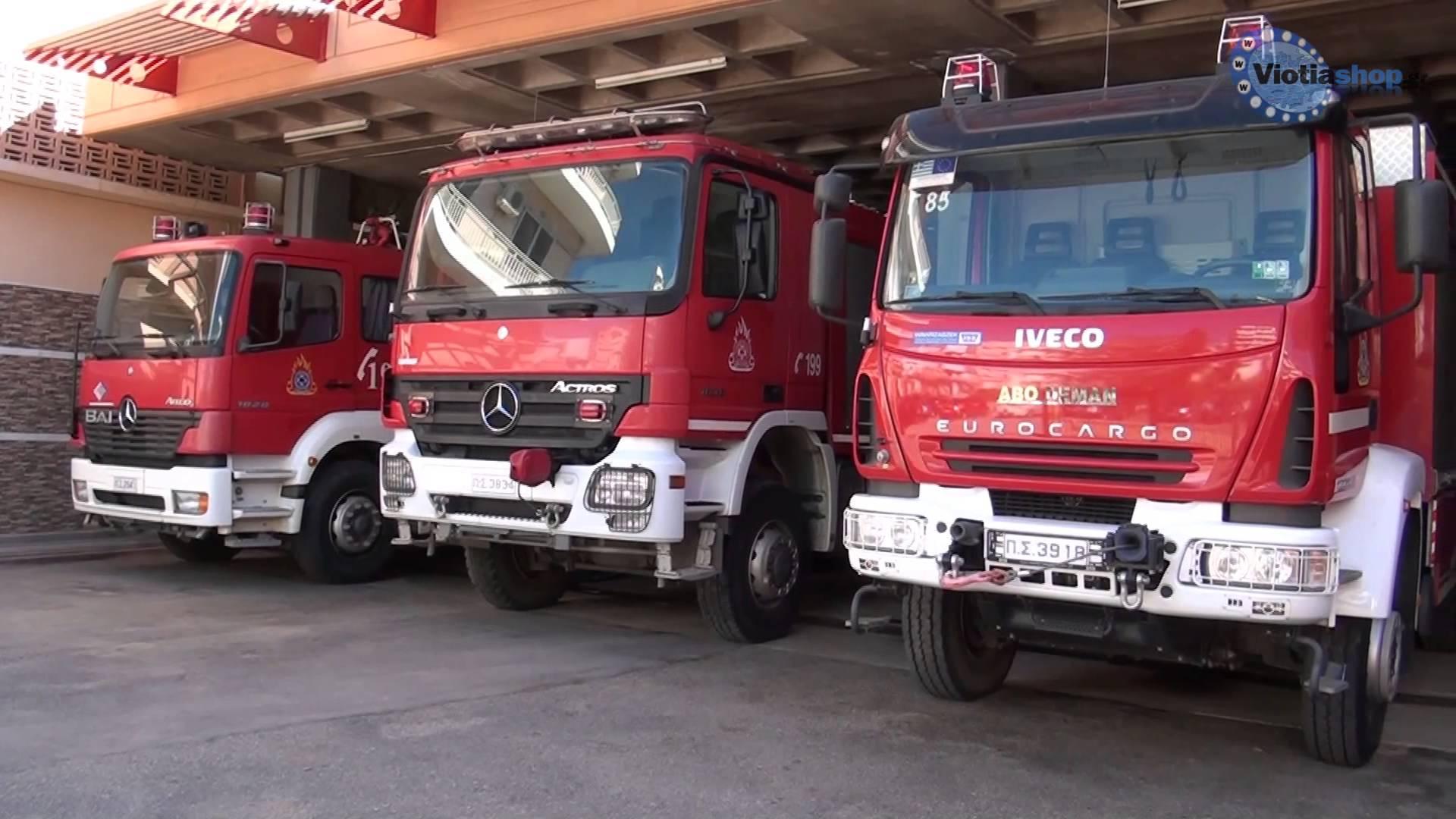Πυλαία: Επιχείρηση της Πυροσβεστικής για πτώση ατόμου στο ρέμα