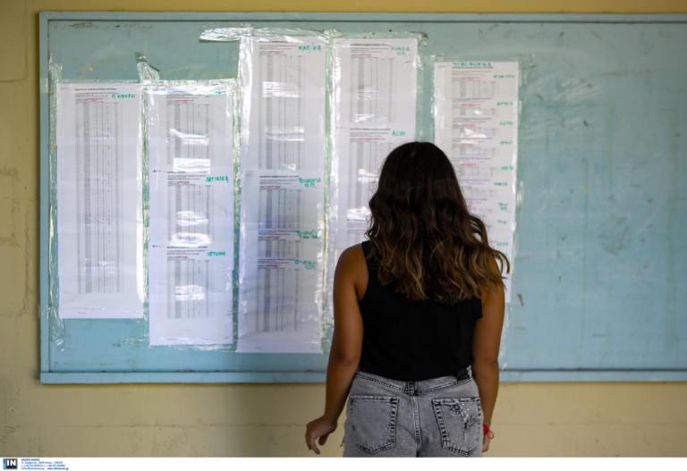 Βάσεις 2019: «Βουτιά» στις υψηλόβαθμες σχολές – Πτώση ρεκόρ στην Ιατρική