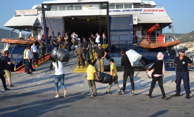 Το απόγευμα φτάνει Θεσσαλονίκη το πλοίο με πρόσφυγες από τη Μόρια