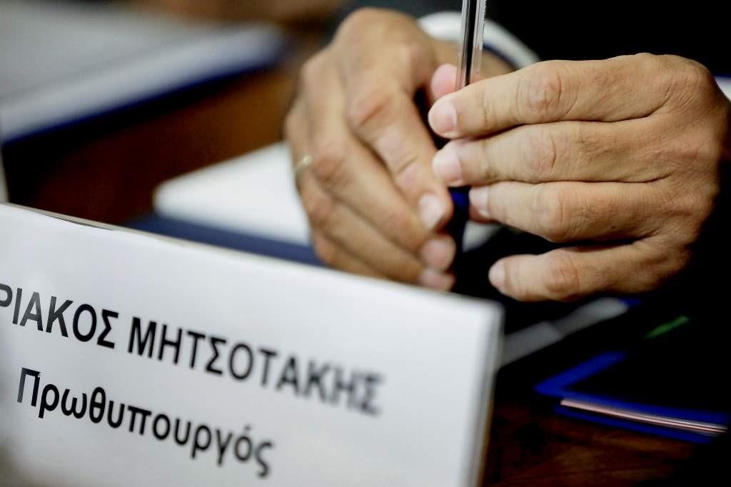Εγκαίνια ΔΕΘ: Μαγικά χαρτάκια οι προσκλήσεις του πρωθυπουργού