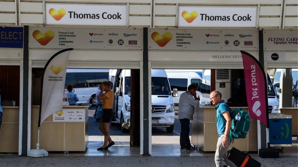 Χρεοκοπία Thomas Cook: Ζημιά 1 εκατ. ευρώ στην Χαλκιδική