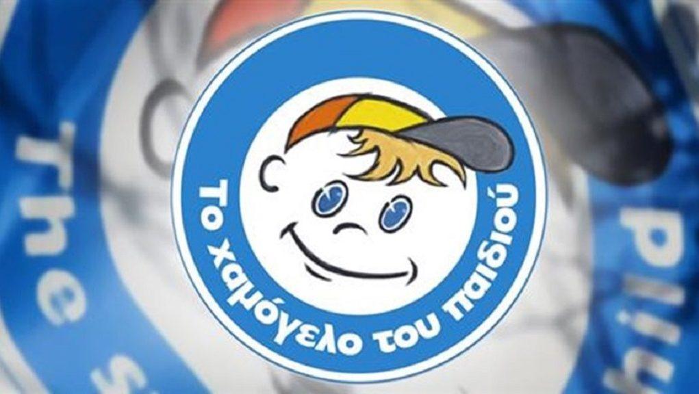 """Θεσσαλονίκη: Το """"Χαμόγελο του Παιδιού"""" δίνει χαμόγελο και σε ανέργους"""
