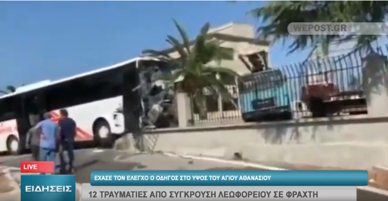 12 τραυματίες από σύγκρουση λεωφορείου σε φράχτη