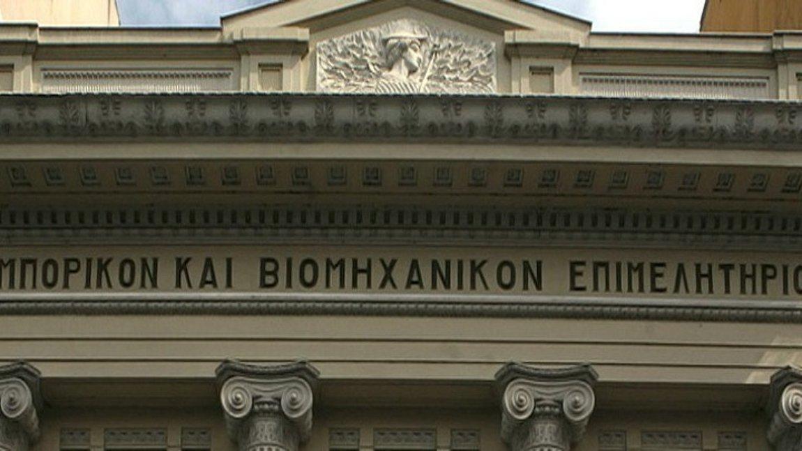 ΕΒΕΘ: Στη σωστή κατεύθυνση η οικονομική πολιτική της κυβέρνησης