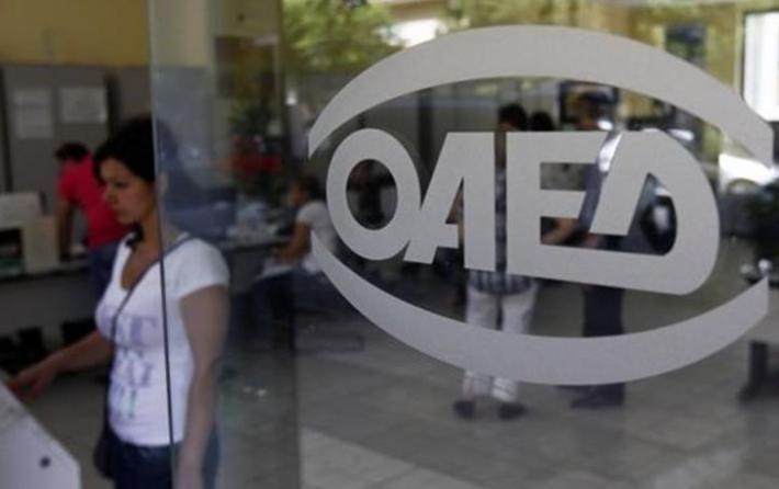 ΟΑΕΔ: Πότε ανακοινώνεται η παράταση στην Κοινωφελή Εργασία και για ποιους