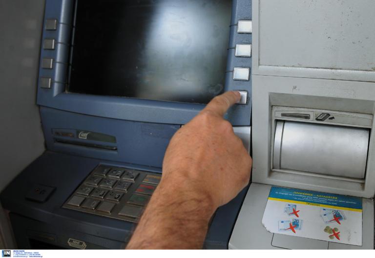 Αδ. Γεωργιάδης: Οι τράπεζες θα ανακοινώσουν την αναστολή των αυξήσεων που είχαν προαναγγείλει και μειώσεις σε χρεώσεις που έχουν ήδη επιβάλλει