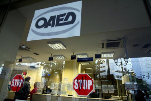 ΟΑΕΔ: Το πρόγραμμα κοινωφελούς εργασίας 36.500 ανέργων και οι αιτήσεις