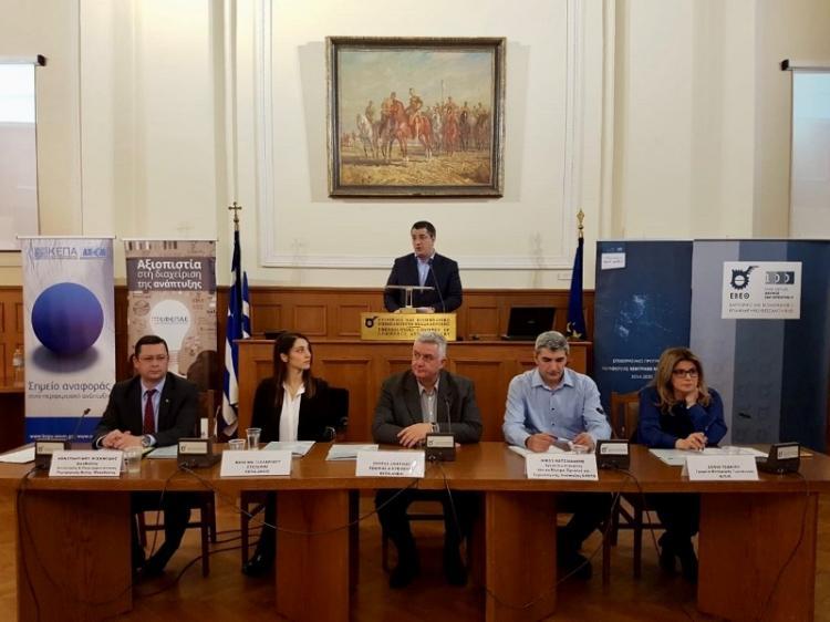 Α. Τζιτζικώστας: «Το 2020 είναι 'Έτος Μικρομεσαίων Επιχειρήσεων' στην Περιφέρεια Κ. Μακεδονίας