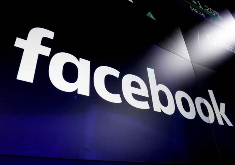 Θεσσαλονίκη: Διαγωνισμός καμπάνιας για fake news με έπαθλο από τη Facebook