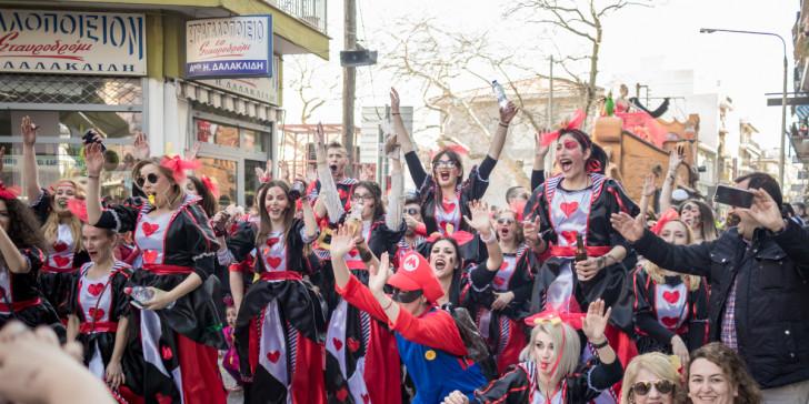 Οριστικό! Δεν θα γίνει η καρναβαλική παρέλαση στη Θεσσαλονίκη