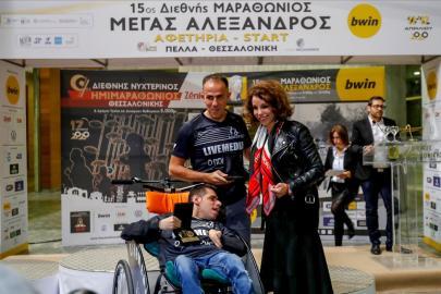 Θεσσαλονίκη: Εντυπωσιακή η «Ημέρα του Μαραθωνίου»