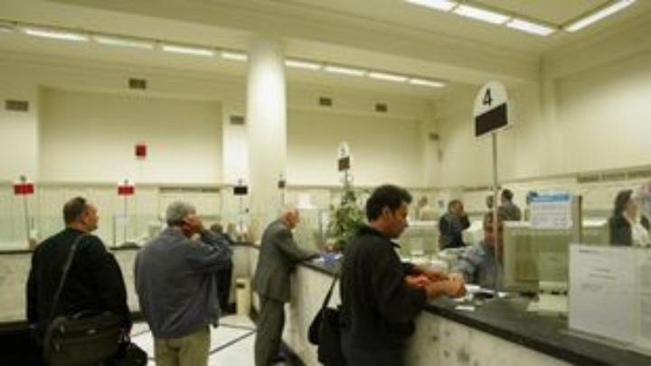 Εθνική Τράπεζα: Μέτρα για την άμεση εξυπηρέτηση των συνταξιούχων
