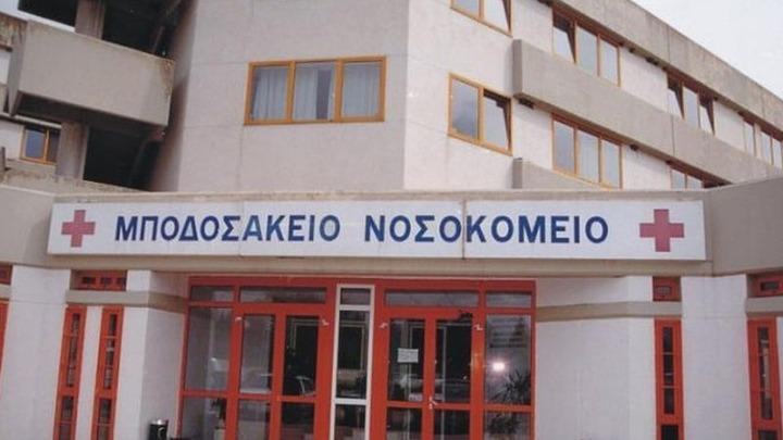 Πράσινο Ταμείο: Δωρεά 1 εκατ. ευρώ στο Μποδοσάκειο Πτολεμαΐδας