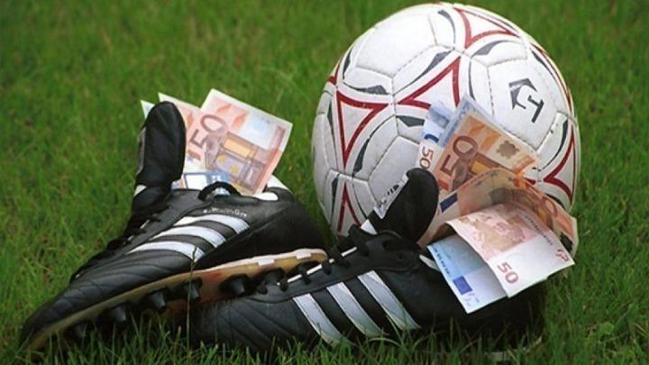 ΘΕΜΑ: Επτά δις ευρώ «καπνός»