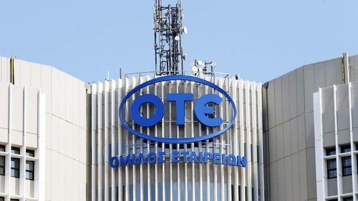 Αύξηση εσόδων και κερδοφορίας για τον ΟΤΕ