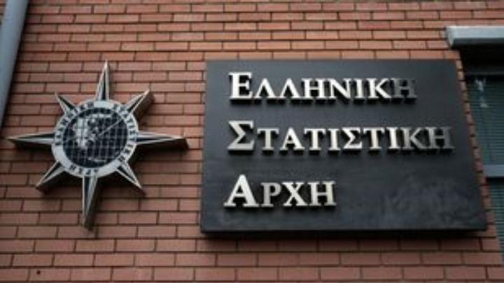 ΕΛΣΤΑΤ: Η αγορά εργασίας επηρεάστηκε στο α' τρίμηνο από τα μέτρα που ελήφθησαν λόγω πανδημίας