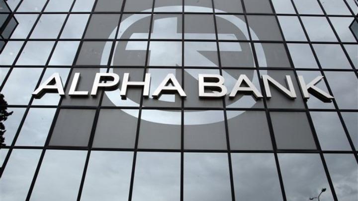 Επιταχύνεται το σχέδιο τιτλοποίησης ΜΕΑ «Project Galaxy» της Alpha Bank