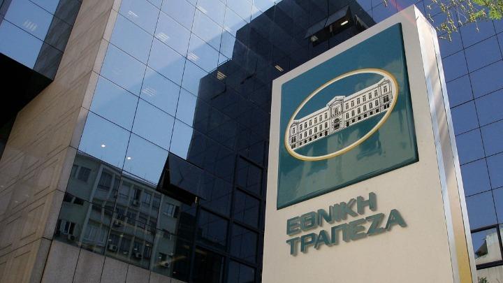 Π. Μυλωνάς: Η Εθνική είναι και θα παραμείνει δίπλα στις επιχειρήσεις και τους πελάτες της