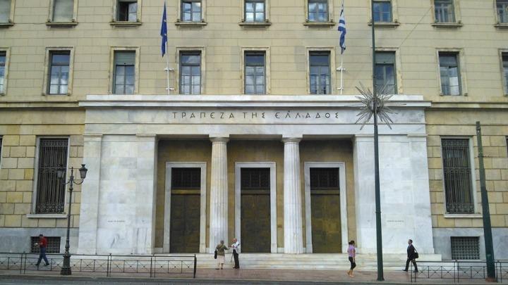 Ύφεση από 4,4% έως 9,4% προβλέπει για εφέτος η Τράπεζα της Ελλάδος